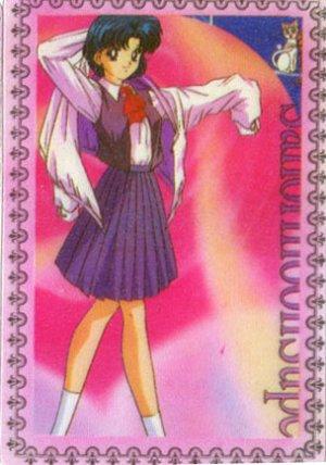 Sailor Moon textured cel card Ami