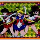 Sailor Moon Carddas set 3- prism #74