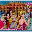 Sailor Moon Carddas set 8 prism 313