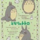 Totoro shitajiki / pencil board