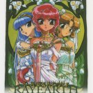 Magic Knight Rayearth (Princess Umi, Fuu, and Kikaru) shitajiki pencil board