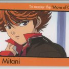 Hikaru no Go , Yuki, Idol card