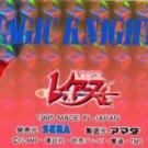 Magic Knight Rayearth PP bookmark pz chibi and battle poses