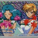 Sailor Moon prism phonecard (sticker) Princess Haruka and Micharu