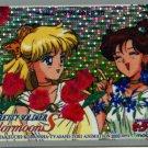 Sailor Moon prism phonecard (sticker) Princess Mina and Lita