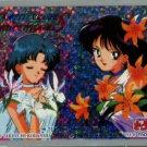 Sailor Moon prism phonecard (sticker) Princess Ami and Rei