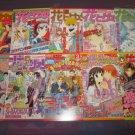 Hana to Yume postcard cover set