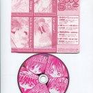 Sho-Comi 2004 Drama CD