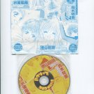 Sho-comi DVD version 2