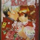 Metamo Kiss manga Vol 1