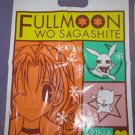 Full Moon wo Sagashita furoku bag
