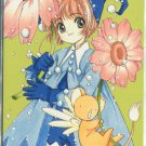 Card Captor Sakura style 1 (Phone card)