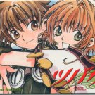Card Captor Sakura (Shounen mag promo) phone card