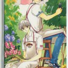 Card Captor Sakura (yukito and tooya) phone card