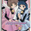 Card Captor Sakura (Doujin art) phone card