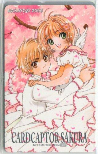 Card Captor Sakura (Shoran and Sakura) Phonecard
