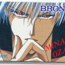 Bronze, Zetsuai Yaoi Margaret release phonecard