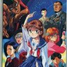Blue Seed NFS '94 game fair promo