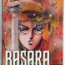Basara phonecard (5)