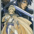 Arslan phone card (not for sale promo)
