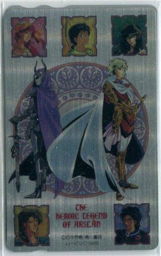 Arslan Foil Special phonecard