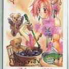 Animate Feb 1999 promo phonecard