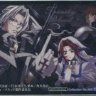 Trinity Blood (not for sale) promo phonecard