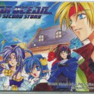 Star Ocean The Second Story Phonecard