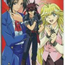 Orphen (not for sale) promo Phonecard 1