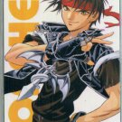 Orphen Phonecard (Special Limited Edition)