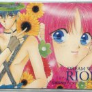 Dream Walker Riona event phonecard