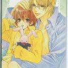 K-Books Yaoi Phonecard (Minami Haruka)