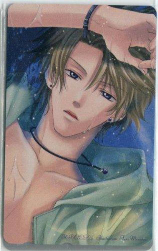 K-Books Sexy guy Phonecard