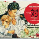 Original June Tsu I Phonecard (Yaoi)