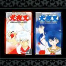 InuYasha double phonecard promo with display board