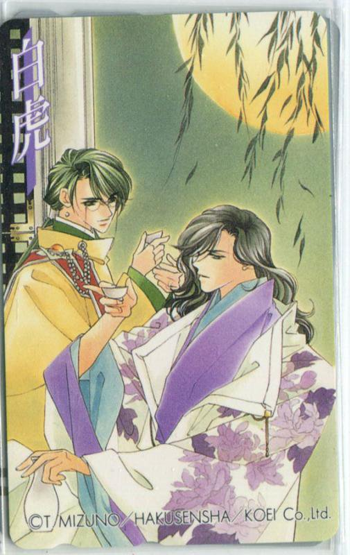 Harukanaru toki no Nakke de phonecard