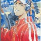 GTO Manga art Phonecard
