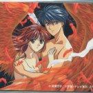 Fushigi Yuugi (Wings) phonecard