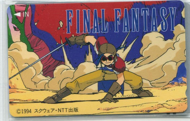 Final Fantasy Phonecard