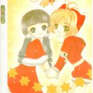 Card Captor Sakura shitajiki (X-mas doujin) promo