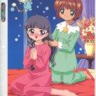 Card Captor Sakura shitajiki Trading collection 11