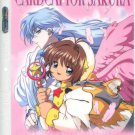 Card Captor Sakura shitajiki Trading collection 12