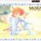Nausicaa shitajiki 2
