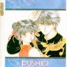 Fushigi Yuugi blue boarder shitajiki