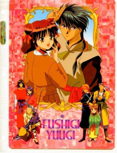 Fushigi Yuugi shitajiki style 2