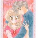 Princess Ver 1 shitajiki (Pink)