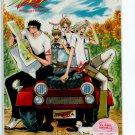 Tsubasa Reservoir Chronicle shtiajiki (Lost)