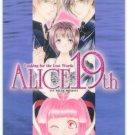 Alice 19th Shitajiki (event promo)