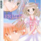 Fruits Basket shitajiki 2001 (doujin)