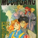 Moongang Doujin manga from Japan (style 1)